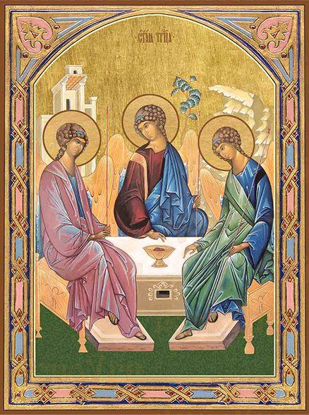 Икона День Святой Троицы