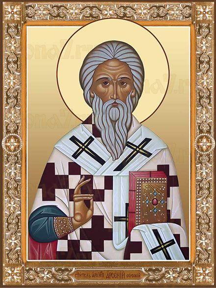 Икона Арсений Сербский