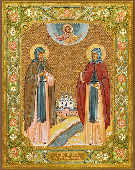 Икона Пётр и Феврония в монашеских одеждах