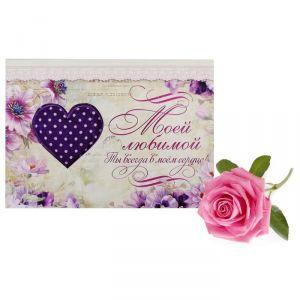 """Аромасаше-открытка """"Моей любимой"""", аромат розы"""