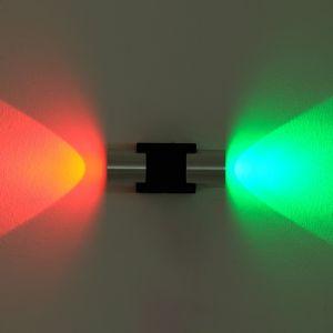 """Светильник 25049/2 """"Азариас"""" 2x1W LED 11,5x3,5x5 см 2598383"""