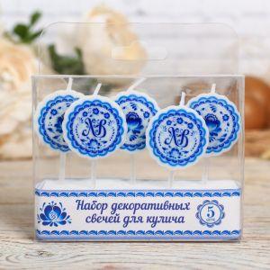 Пасхальный набор свечей для кулича «ХВ»