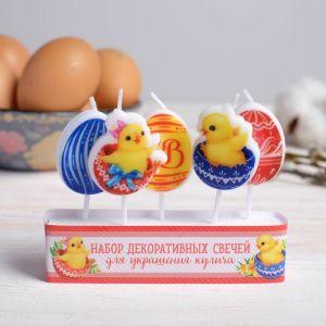 Пасхальный набор свечей для кулича «Цыплята в скорлупках»