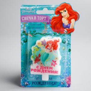 """Свеча в торт Дисней """"С Днем рождения"""", Принцессы: Ариэль"""