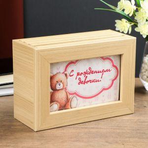 """Фотобокс """"С рождением девочки"""" с медведем для фото 13х18 см 96 шт."""