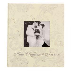 Фотоальбом на 50 фото 10х15 см Diesel  Wedding story 3121428