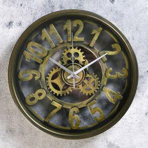"""Часы настенные, серия: Интерьер, """"Шестеренки"""" d=25 см, дискретный ход  3620788"""