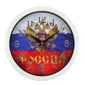 "Часы настенные круглые ""Россия"", 22х22 см микс 2267831"