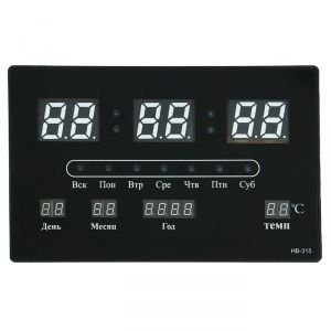 Часы настенные электронные с календарём, синие цифры, 33х20х3 см 1418799