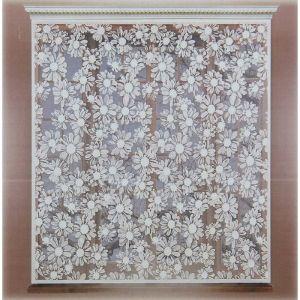 Штора 145х160 см, белый, 100% п/э, шторная лента