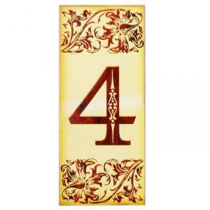 """Цифра дверная из дерева """"4"""", под выжигание, 3*7 см   2190141"""