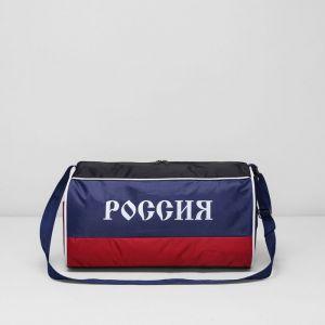 Сумка спортивная, отдел на молнии, 2 наружных кармана, цвет синий