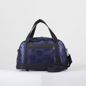 Сумка дорожная, отдел на молнии, наружный карман, длинный ремень, с расширением, цвет синий