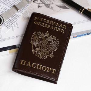 Обложка для паспорта, тиснение фольга + герб, гладкий, цвет коричневый