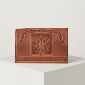 Обложка для паспорта, цвет кофе