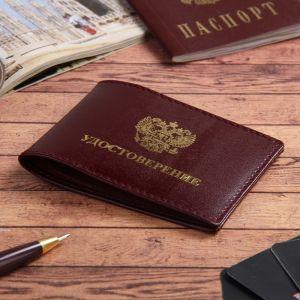 Обложка для удостоверения, цвет бордовый