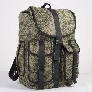 Рюкзак туристический, 55 л, отдел на шнурке, 3 наружных кармана, объём - 55л, цвет хаки