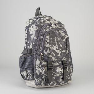 Рюкзак туристический, 2 отдела на молнии, 5 наружных карманов, цвет серый/камуфляж