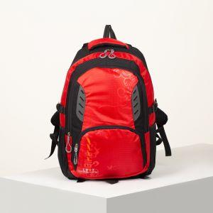 Рюкзак туристический, 2 отдела на молнии, 2 боковых кармана, дышащая спинка, цвет красный