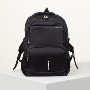 Рюкзак туристический, 2 отдела на молниях, 2 наружных кармана, 2 боковых кармана, дышащая спинка, цвет чёрный