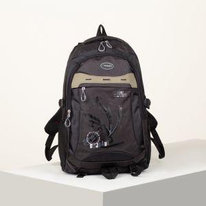 Рюкзак туристический, 2 отдела на молнии, 2 боковых кармана, дышащая спинка, цвет чёрный