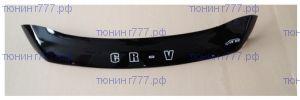 Дефлектор капота, VIP, темный, а/м 2010-2012