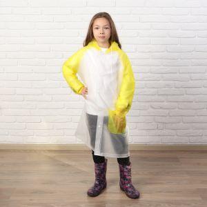 """Дождевик детский """"Гуляем под дождём"""", жёлтый размер M   4632114"""