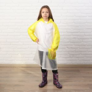 """Дождевик детский """"Гуляем под дождём"""", жёлтый размер S   4632113"""