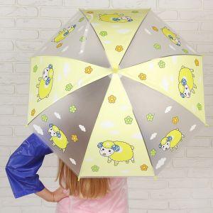 Зонт детский «Барашек»