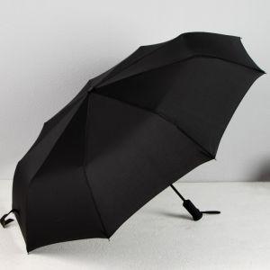 Зонт автоматический «Однотонный», 3 сложения, 9 спиц, R = 50 см, цвет чёрный