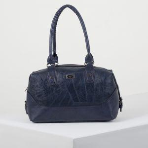 Сумка женская, отдел с перегородкой на молнии, наружный карман, цвет синий