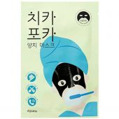 Утренняя тканевая маска для увлажнения кожи лица  A'Pieu Chi Ka Po Ka Tooth Brushing Mask