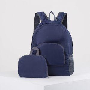Рюкзак складной, отдел на молнии, наружный карман, 2 боковых сетки, цвет тёмно-синий