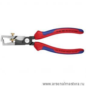 Клещи с накатанной головкой и контргайкой для удаления изоляции, с резаком KNIPEX 1362180