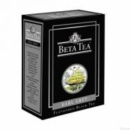 Çay Beta Earl Grey 1 kg