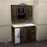 """Мебель для стиральной машины """"Глазго Эндрю 125- М орех"""""""
