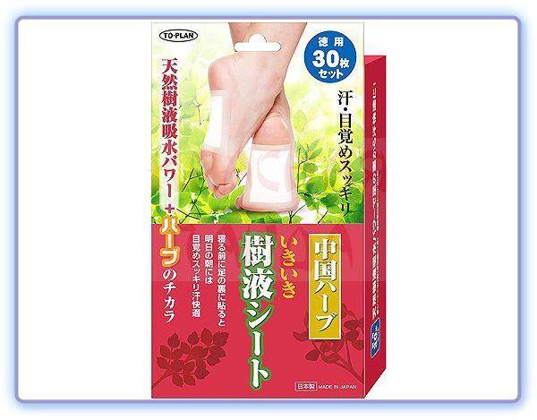Маска-пластырь для ног с бамбуковым уксусом и китайскими травами To-Plan