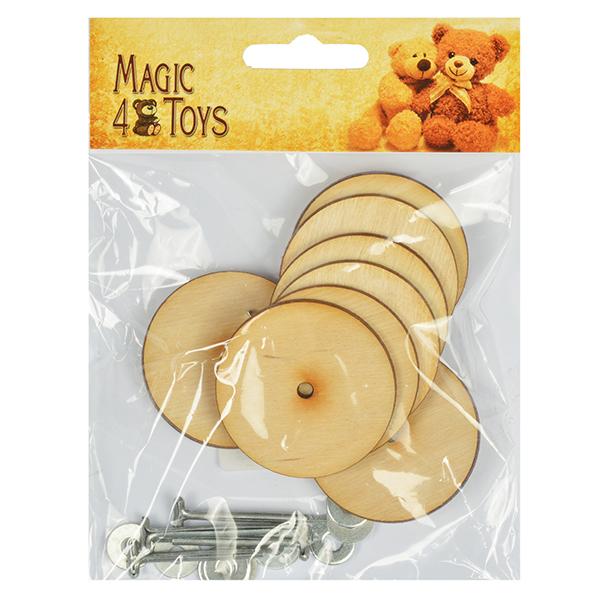 Набор креплений для игрушек фанера (поворотный)  №45 (23544)