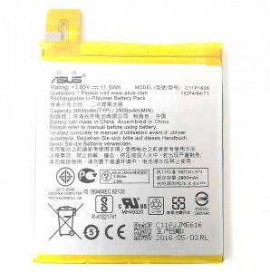 Аккумулятор Asus ZC551KL ZenFone 3 Laser (C11P1606) Оригинал