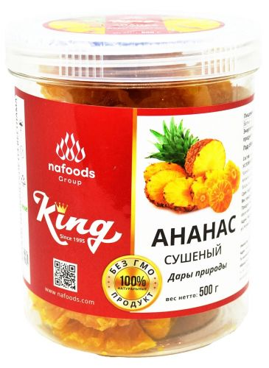 "Ананас сушеный без сахара ""King"" 500гр"