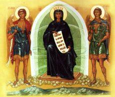 Икона Пресвятой Богородицы Магаданская