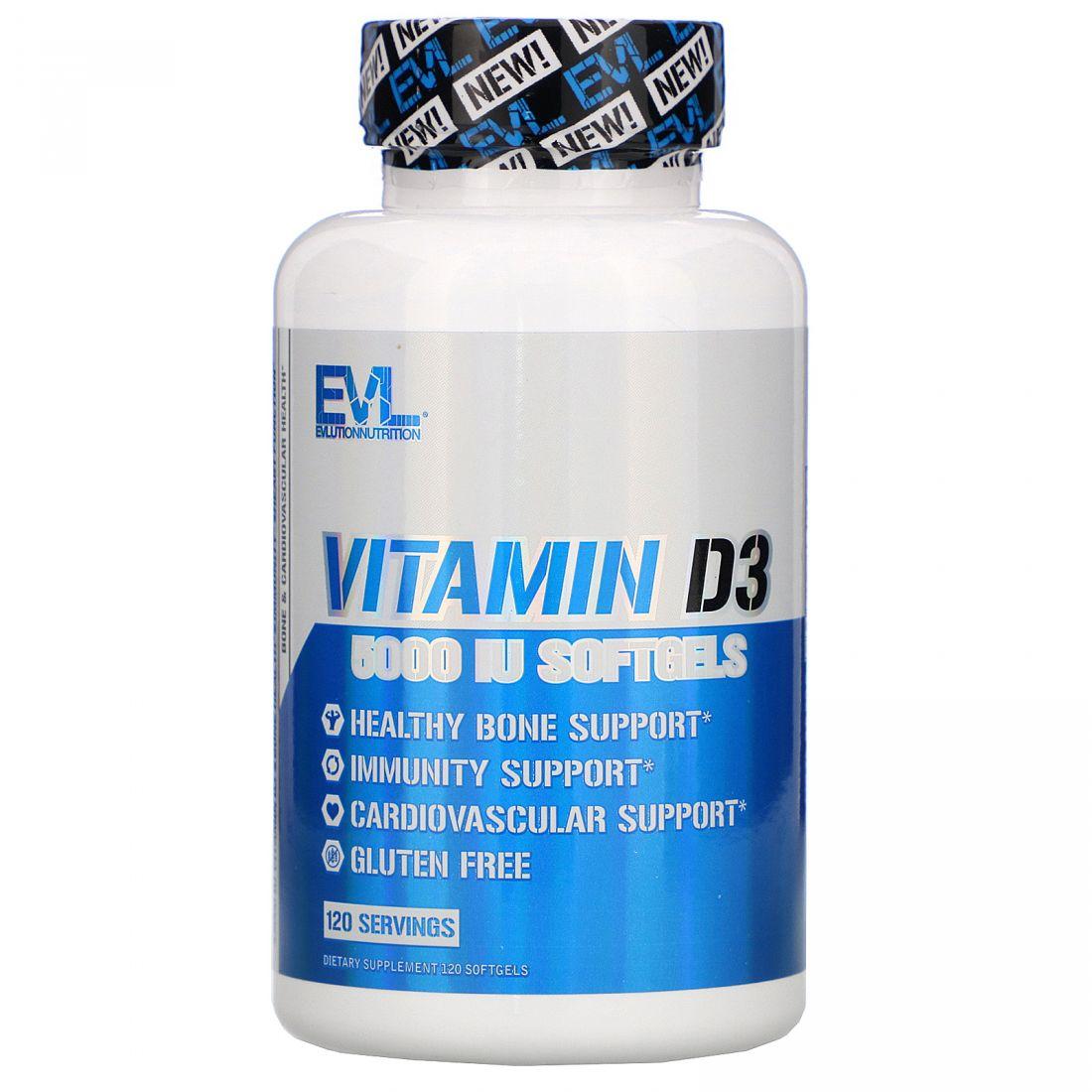 Витамин D3, 5000 МЕ, 120 шт
