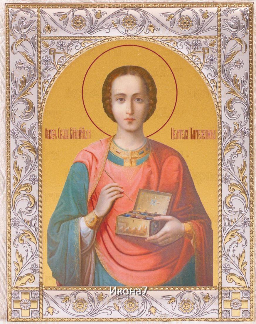 Великомученик Пантелеимон (14х18см)