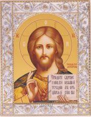 Господь Вседержитель (14х18см)