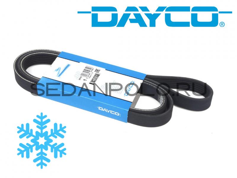 Ремень поликлиновый  DAYCO (с кондиционером) CWVA, CWVB 1.6