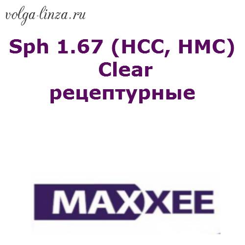 Maxxee Sph 1.67 (HCC, HMC) Clear рецептурные