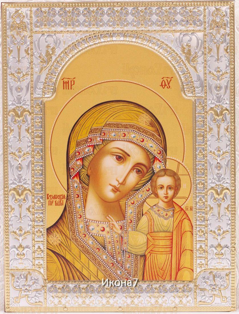 Казанская икона БМ (18х24см)