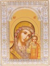 Венчальная пара 44 Казанская икона Божией Матери (18х24см)
