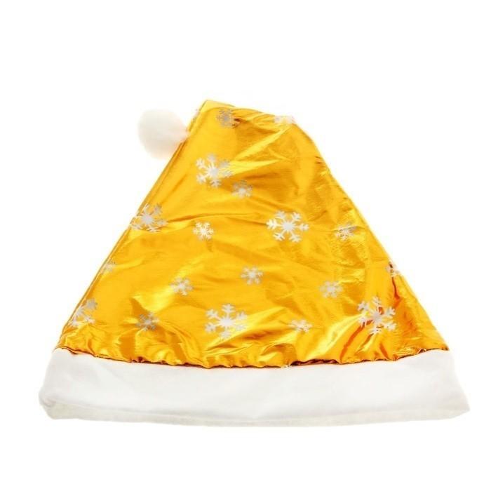 Новогодний желтый колпак
