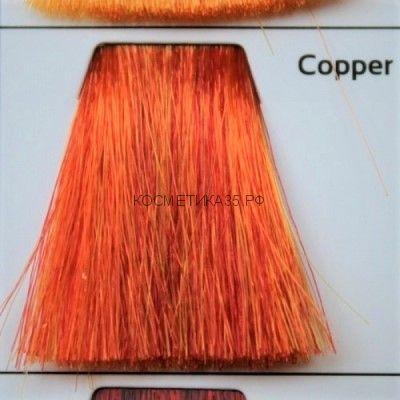 Корректор Оранжевый  Galacticos Professional Metropolis Color